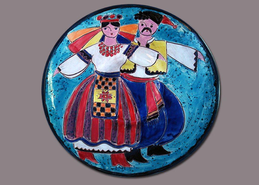 Ukrainian Couple