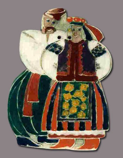 Ukrainian Couple Tiles
